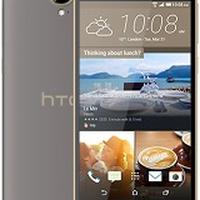 Imagen de HTC One E9+