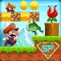 Super Smash Jungle World