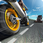 Гонки мотоцикла