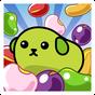 Bean Crush - 사랑스러운 경기 3