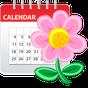 Γυναικείο ημερολόγιο
