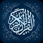 Tam Kur'an (okuma ve okuma)