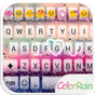 Color Rain Emoji Keyboard Skin