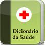 Dicionário da Saúde Offline