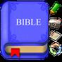 聖書ブックマーク (無料)