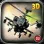3D войны боевой вертолет