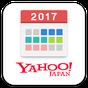 Yahoo!かんたんカレンダー★簡単スケジュール・手帳・無料